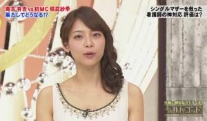 aibusikai 300x176 相武紗季の熱愛彼氏まとめと海外留学の真相はこれ!劣化した2013年!