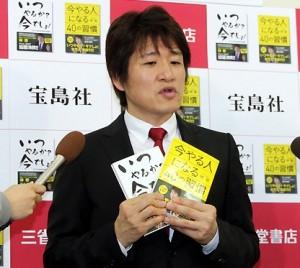 hayasiosamu 300x268 林修の驚くべき年収と美人の奥さんとの馴れ初めはこちら!ドヤ顔画像集有り!