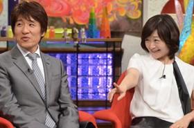 hayasituma 林修の驚くべき年収と美人の奥さんとの馴れ初めはこちら!ドヤ顔画像集有り!