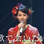 horikitakouhaku 150x150 堀北真希の本名と可愛い妹のネタバレ情報!ドSな性格と放送事故画像はこちら!