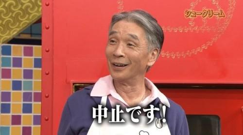 horikitaziko3 500x279 堀北真希の本名と可愛い妹のネタバレ情報!ドSな性格と放送事故画像はこちら!