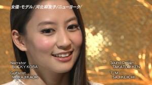 kawakita 300x168 クロコーチ1話のあらすじ・視聴率・みどころまとめ!中国人と愛人は誰?