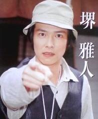 masato 堺雅人の成功までのあらすじと黒い噂!過酷な下積み時代で草を食べていた!