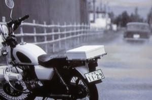 sanokueniken 300x198 クロコーチ1話のあらすじ・視聴率・みどころまとめ!中国人と愛人は誰?
