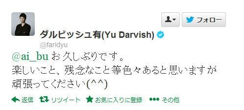 tuitodaru 相武紗季の熱愛彼氏まとめと海外留学の真相はこれ!劣化した2013年!
