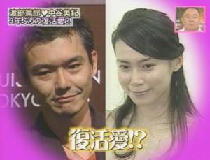 wataseaturou 300x229 渡部篤郎が中谷美紀と結婚しない本当の理由とは?中目黒レストランはどう?