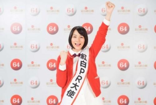 amachan 500x335 【うお!】NHK紅白歌合戦2013年の視聴率予測とみどころまとめ!