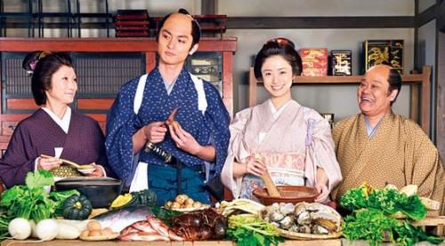 busikon 500x277 高良健吾と上戸彩がめちゃイケに出演!武士の献立のあらすじ・饗応料理とは?