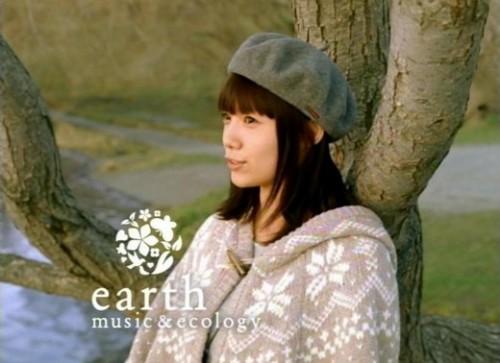 earth1 500x363 【急げ!】レディースファッション人気福袋ランキング2014