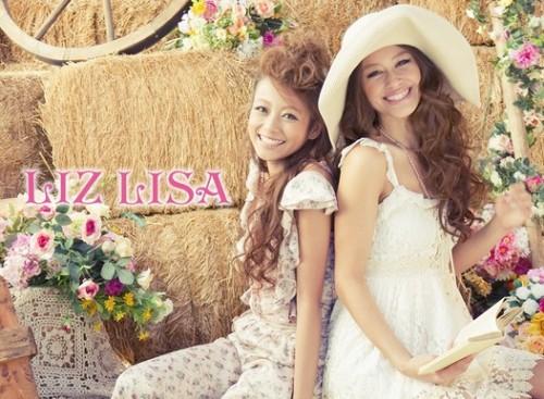lizlisa1 500x367 【急げ!】レディースファッション人気福袋ランキング2014