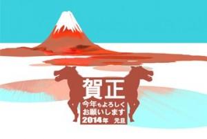 nenga11 300x201 【これだけでいいの?】無料でおしゃれな年賀状テンプレート2014年まとめ
