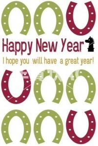 nenga6 201x300 【これだけでいいの?】無料でおしゃれな年賀状テンプレート2014年まとめ