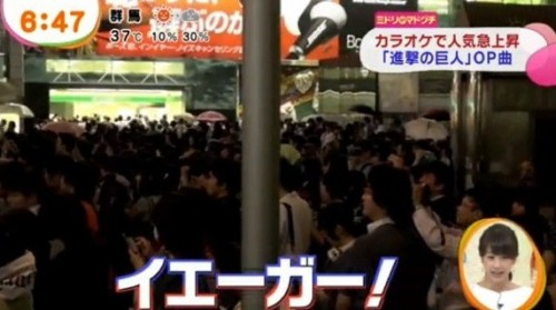 singekinokyozin 500x279 紅白歌合戦2013のイェーガーツイート祭りとは?記録更新なるか!
