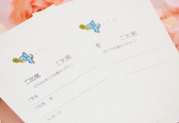syotaizyo