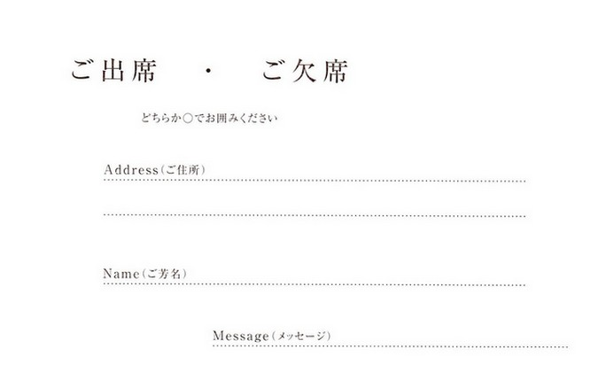 syotaizyo1 【チェック!】結婚式の招待状の返信マナーのポイント3つ