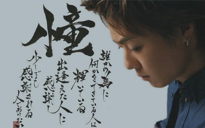 takahiro 【戦力外捜査官】TAKAHIROの演技に期待できる3つの理由